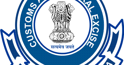CBEC-logo Job Application Form For Th P on blank generic, part time, free generic,