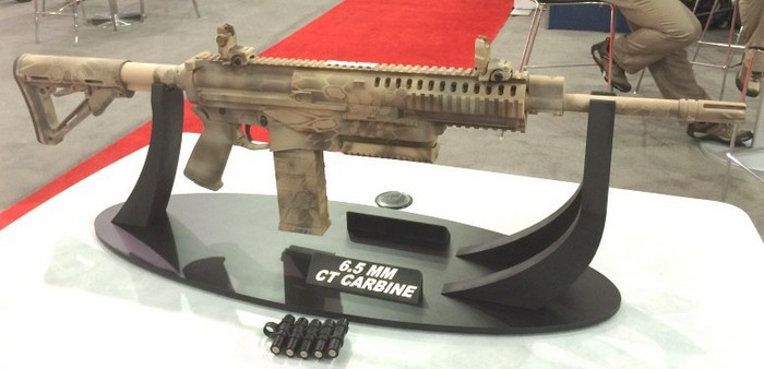 карабін Cased Telescoped Carbine