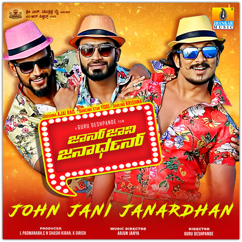 Download Song Manwa Of October Movie: Kannada Mp3 Songs: John Jani Janardhan (2016) Kannada
