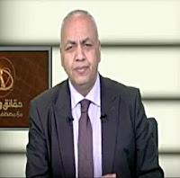 برنامج حقائق و أسرار23/3/2017 مصطفى بكرى و د.هالة أبوعلى