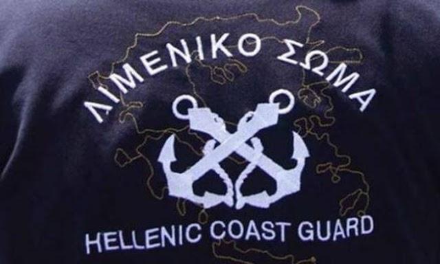 Ένας 25χρονος συνελήφθη στο λιμάνι του Αγίου Κωνσταντίνου για κατοχή ναρκωτικών