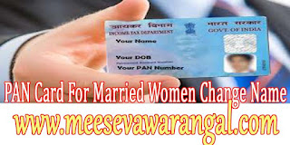 PAN Card For Married Women Change Name