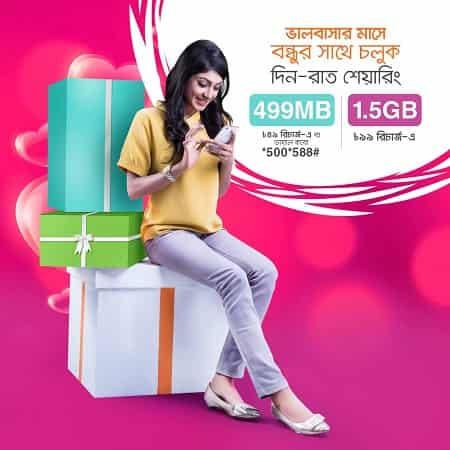 Banglalink Valentines Day Data Recharge