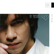 Sam Lee (Li Sheng Jie 李圣杰) - Ni Na Me Ai Ta (你那么爱她)Feat (Kelvin Lee 林隆璇)