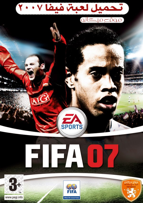 fifa 2007 clubic