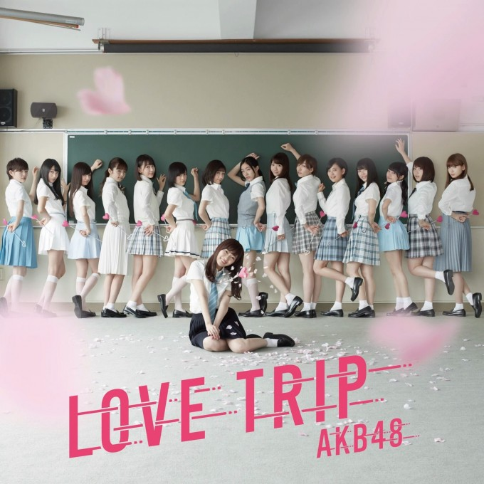 [MUSIC VIDEO] AKB48 – LOVE TRIP / しあわせを分けなさい (2016.08.31/MP3/RAR)