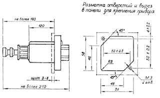 Блок управления БУ-21
