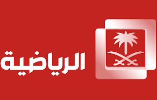 مشاهدة قناة السعوديه الرياضيه 1, 2 مباشر يوتيوب hd بدون تقطيع على النت