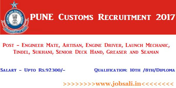 mechanic jobs in pune , jobs in customs department 2017 , diploma vacancy 2017