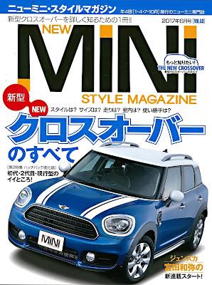 NEW MINI STYLE MAGAZINE 2017年06月号VOL.53 raw zip dl