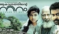 Akasathinte Niram 2012 Malayalam Movie Watch Online