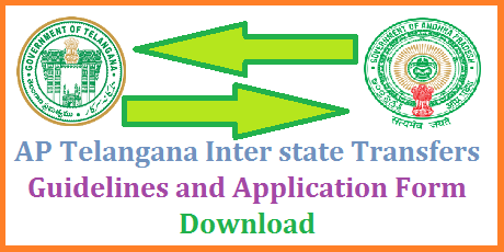 Memo No 9940 Inter State Transfers for Employees AP and Telangana Guidelines and Application Form Download General Administration Departments of Andhra Pradesh and Telangana State have issued Guidelines for Inter State Transfers for Employees. AP TS Govt issued Memo No 9940 for Inter State Transfers at Local Zonal and Multi Zonal Levels.memo-no-9940-inter-state-transfers-employees-ap-telangana-guidelines-application-form-download