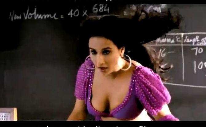 Vidya Balan In Bikini  Bikini Actress-2368