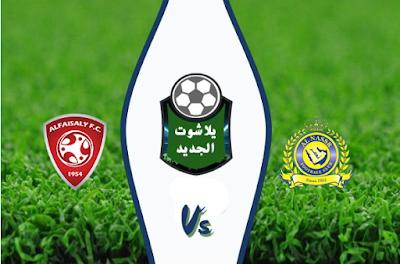 نتيجة مباراة النصر والفيصلي اليوم 06-11-2019 الدوري السعودي