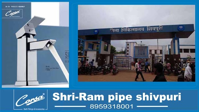 आज हो सकते है डॉ राजपूत के निलबंन के आदेश, लगातार उठ रहे है सवाल | shivpuri news