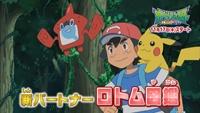 Ash Pikachu y Rotom
