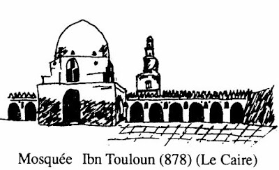 mosquee-ibn-touloun-878-le-caire.jpg