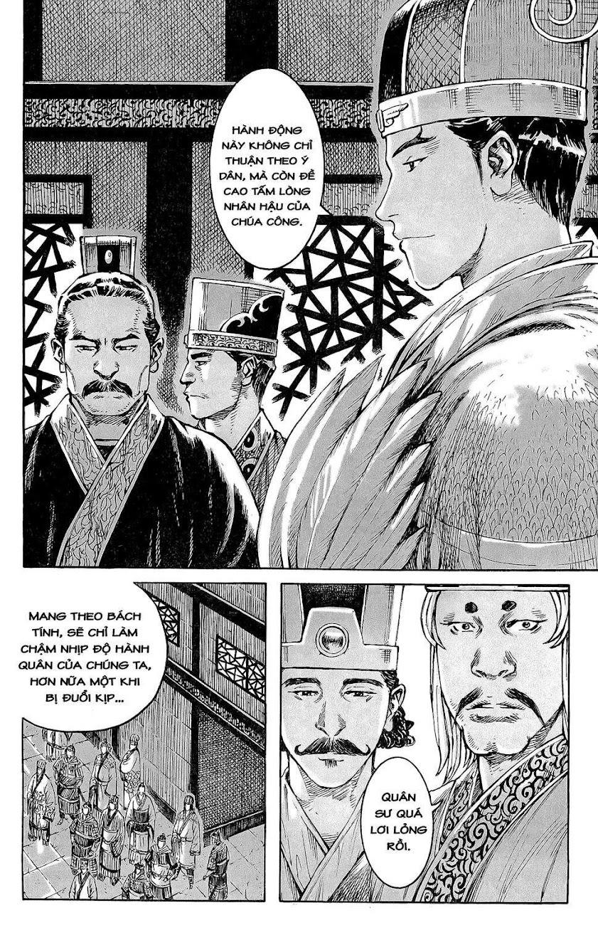 Hỏa phụng liêu nguyên Chương 382: Tào Tháo nam hạ [Remake] trang 4