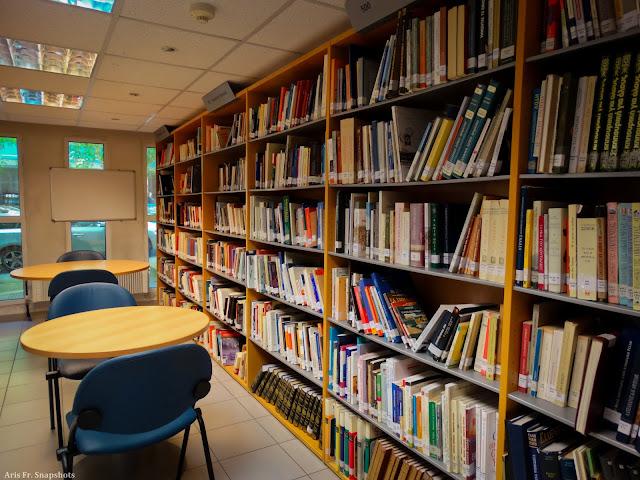 Περιφερειακή Βιβλιοθήκη Άνω Τούμπας