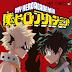 Boku No Hero Academia 2° Temporada