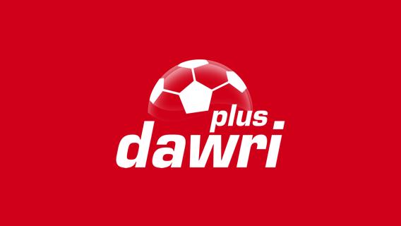 تردد قناة دوري بلس dawriplus على النايل سات والعرب سات لمتابعة مباريات تصفيات كأس العالم 2018