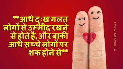 Top Best Motivational Quotes In Hindi