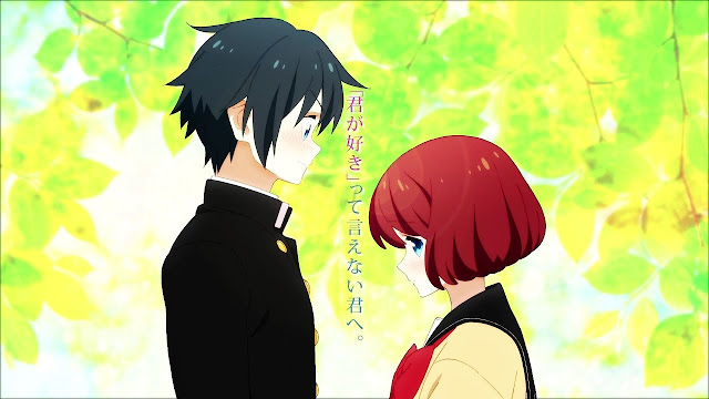 Tsuredure Children anime