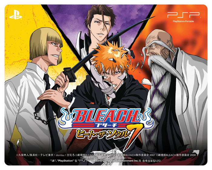 bleach heat the soul 7 psp cso