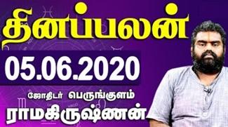 Raasi Palan 05-06-2020 | Dhina Palan | Astrology | Tamil Horoscope