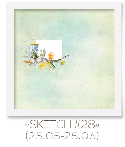 Скетч №28 (25.05-25.06)