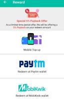 slide app payout