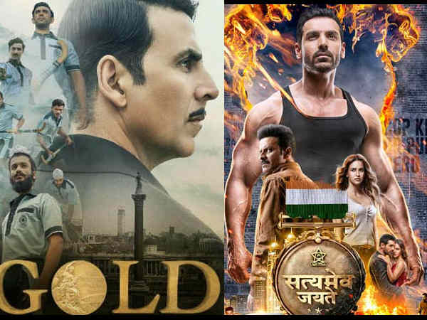 Gold 2nd day box office collection: Thursday drops - Hinditipszone