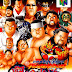 Roms de Nintendo 64 Shin Nippon Pro Wrestling  Toukon Road - Brave Spirits     (Ingles)  INGLES descarga directa