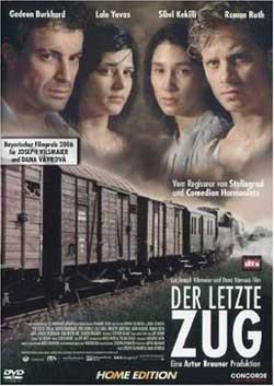 The Last Train (2006)