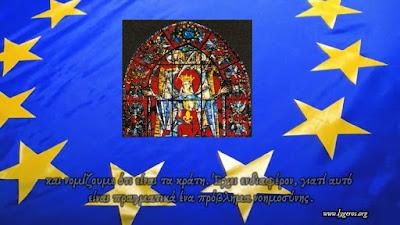 Ν. Λυγερός: Όταν δεν ξέρεις τι αξίζεις, κοίτα πώς σε βλέπει ο άλλος... Το δώρο του Ελληνισμού