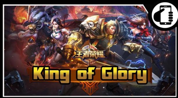 Download King of Glory (KOG)