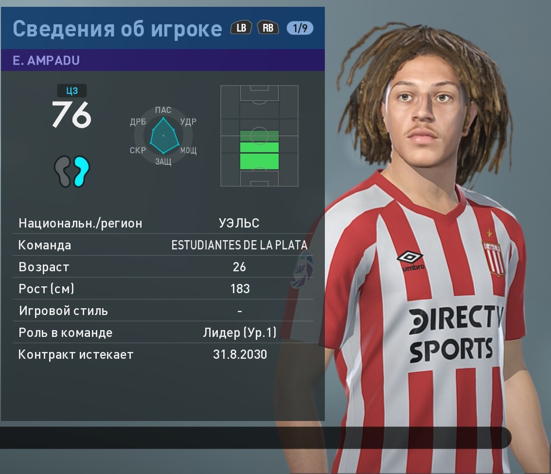 PES 2019 Faces Ethan Ampadu by Andrey93 ~ PESNewupdate com