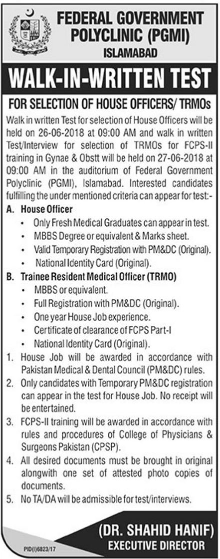 Walk in Interview Jobs for House Officers Federal Government Polyclinic Islamabad