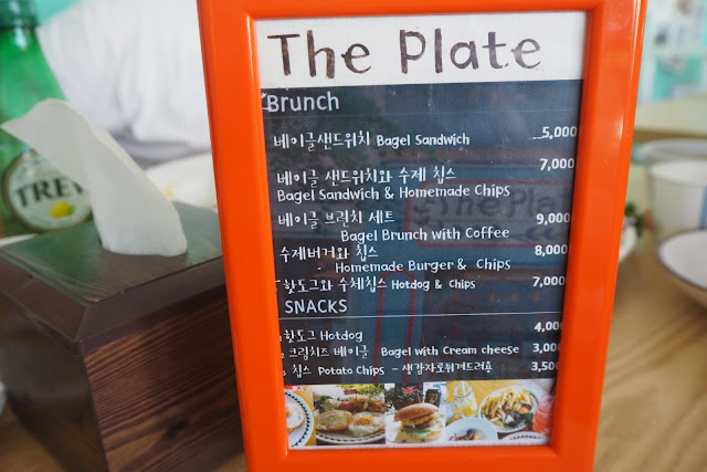 The Plate Review Busan Gamcheon Cultural Village