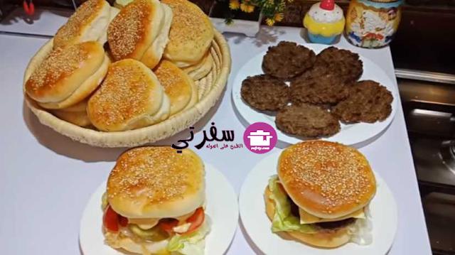 البرجر وعيش البرجر فاطمه ابو حاتي