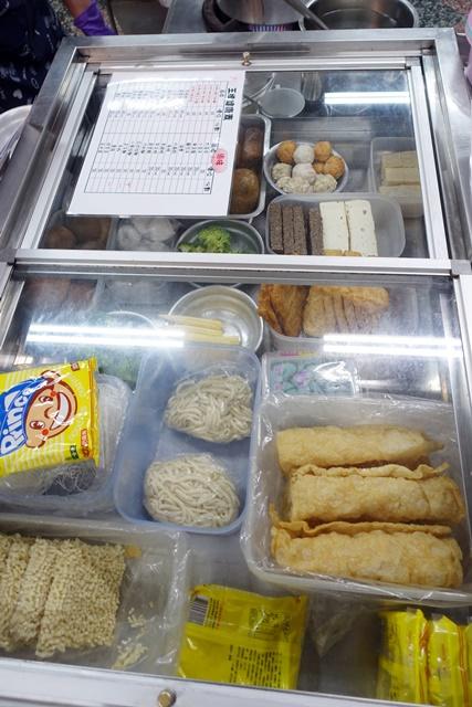 王牌健康素~桃園八德素食炸物、滷味、素食宵夜好去處