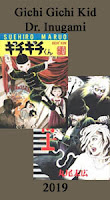http://blog.mangaconseil.com/2018/10/a-paraitre-gichi-gichi-kid-et-dr.html