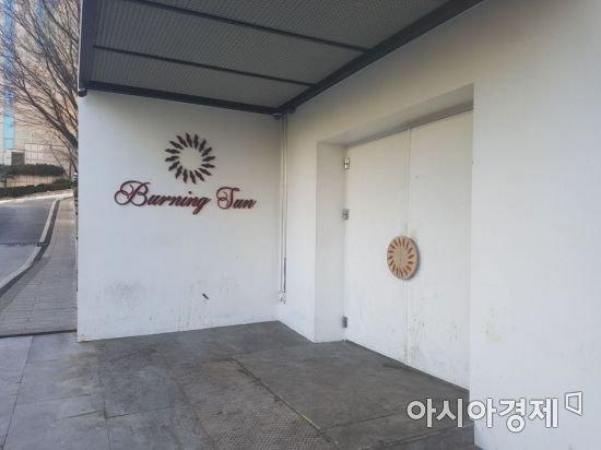 Burning Sun'da yaşananlar hakkında Seungri'nin yasal yükümlülüğü var mı?