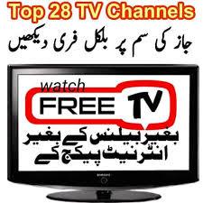 Mobilink JaZZ free Tv Channel Links 2018-2019 - Teach2Urdu