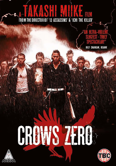 Bosbioskop Crows Zero (2007)