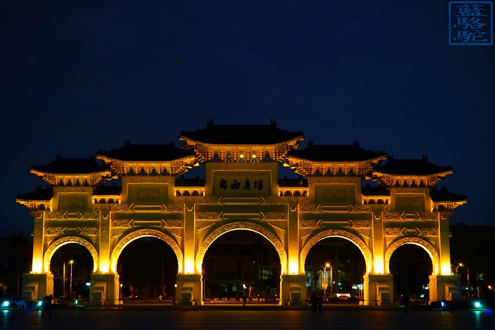 Le Chameau Bleu - Porte de la place de la liberté à Taipei Taiwan