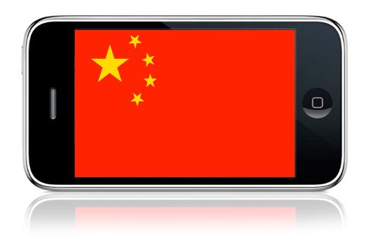 Де купити китайські телефони   Где купить китайские телефоны   Where ... 2778d14ec593d