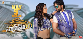 Supreme Movie   Telugu   Rashi Khanna and Sai Dharam Tej