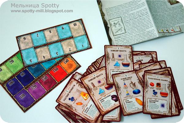 Настольная игра Зельеварение, Potion-making boardgame