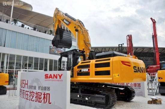 Sany Excavator: June 2016